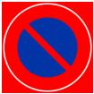 標識_駐車禁止